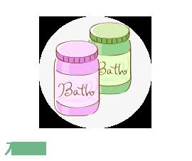 item_img_bathitem
